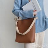 網紅大學生上課側背包軟皮高級感包包洋氣大容量斜挎單肩水桶包女