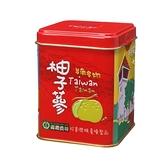 台灣柚子蔘(鐵罐)100g【寶雅】