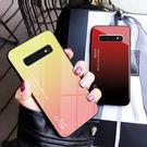 玻璃後蓋 三星 Galaxy S10 5G 手機殼 防摔 S10 5G版 彩虹漸變  保護套 漸層 全包 矽膠鋼化玻璃殼