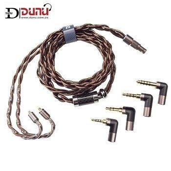 平廣 配件 DUNU 磐 HULK 耳機 升級線 Litz 單晶銅線 達音科 可換3種接頭( 4.4 2.5mm 平衡規