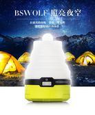 營燈 北山狼營地燈戶外led可充電帳篷燈超亮野外野營照明燈帳篷露營燈 薇薇家飾