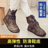 雨鞋套男女韓國可愛鞋套防水雨天防滑加厚耐磨成人兒童防雨水鞋套「錢夫人小鋪」