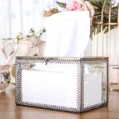 復古玻璃歐式面紙盒奢華高檔抽紙盒客廳家用餐桌面紙盒【博雅生活館】