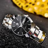 618好康鉅惠新款鎢鋼男士手錶男錶石英女錶防水商務超薄