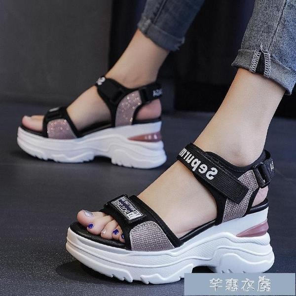 厚底涼鞋新款夏季網紅涼鞋女超火厚底潮鞋百搭鬆糕鞋增高時尚坡跟涼鞋 快速出貨