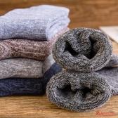 棉襪 棉襪子男秋冬季棉襪男士中筒襪毛巾襪冬天加絨長襪加厚羊毛保暖 多色 快速出貨