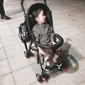 黑色小孩兒童寶寶輕便折疊嬰兒四輪手推車代步遛娃神器防曬可剎車WY