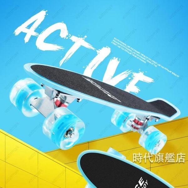 (一件免運)四輪滑板初學者成人兒童青少年滑板車XW