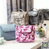 化妝包旅行必備洗漱包大容量多功能簡約便攜防水化妝包洗浴用品收納袋女 交換禮物