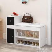 換鞋凳鞋櫃簡約現代北歐可坐式家用門口進門鞋架多功能創意穿鞋凳CY『小淇嚴選』