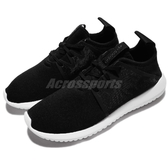 【五折特賣】adidas 休閒鞋 Tubular Viral2 W 黑 白 女鞋 運動鞋 黑白 基本款 【PUMP306】 BY9742