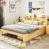 實木床兒童鬆木床主臥床單人床1.2米1.5m雙人床1.8米公主床儲物床WY 【店慶狂歡全館八五折】
