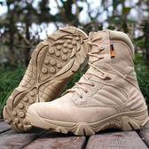 三角洲軍靴登山沙漠靴特種兵作戰靴真皮高筒低筒戰術靴男女    汪喵百貨