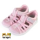 日本 IFME Water Shoes 排水涼鞋 中童鞋 碎花 粉紅 NO.R6644(IF20-131603)