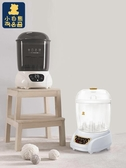 奶瓶消毒鍋 奶瓶消毒器帶烘干二合一寶寶嬰兒玩具蒸汽消毒鍋柜 220V 亞斯藍