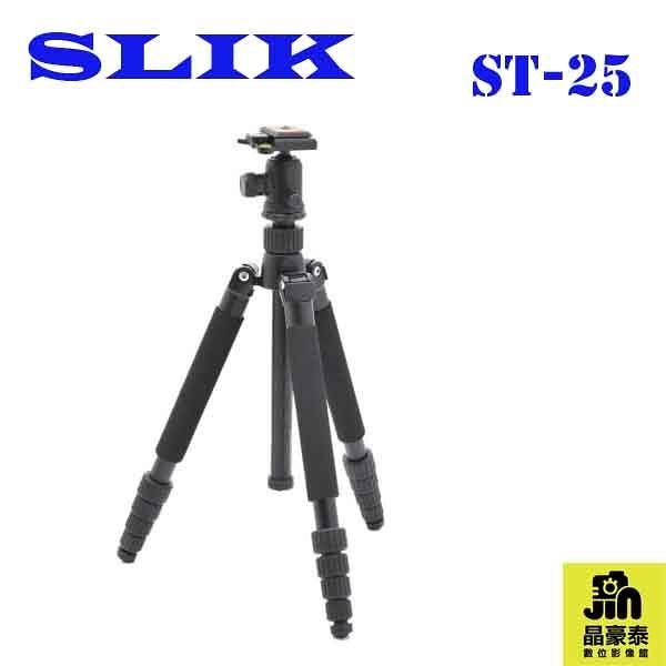 【台南 晶豪野 可分期】日本品牌 SLIK ST25 ST-25 球型雲台專業角架 公司貨 適用 EX2 P330 ZR1200