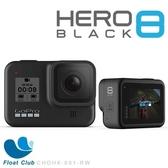 GoPro Hero 8 Black 極限運動攝影機 全方位攝影機 (台灣公司貨) 0011-CHDHX-801-CM