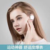 藍芽耳機 運動 oppo vivo掛耳式運動耳機線控手機電腦筆記本頭戴耳掛式通用耳麥 igo 玩趣3C