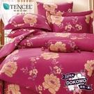 DOKOMO朵可•茉《富貴花卉》100%高級純天絲 鋪棉加厚 雙人全鋪棉床包兩用被四件組