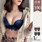 無鋼圈內衣褲 女性衣著  側高脅邊 性感法式  A罩杯小胸救星 【32839】AI14232839