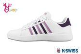 K-SWISS 女款 休閒鞋 PEPERSHING COURT LIGHT 真皮 運動鞋 C9994#白紫◆OSOME奧森鞋業