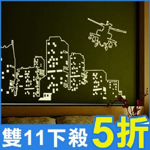 壁貼-高樓大廈夜光貼 ABQ9607-390【AF01013-390】i-Style居家生活