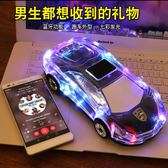 無線藍牙音箱七彩燈發光低音炮手機電腦車載家用迷你便攜式 HH2432【潘小丫女鞋】