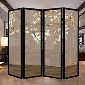 屏風現代中式簡約實木屏風隔斷客廳臥室玄關酒店移動折疊屏風半透折屏風xw
