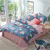 【限時下殺79折】雙人床罩四件組女磨毛床單被套床上用品【火鳥】