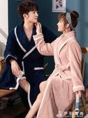 秋冬季浴袍睡袍女冬珊瑚絨情侶法蘭絨加厚長款一對男士睡衣家居服 伊衫風尚