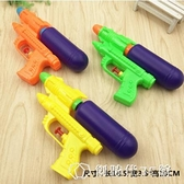 恐龍造型水槍玩具成人兒童戶外游戲抽拉遠射程大容量潑水節漂流活  YJT