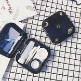 眼鏡盒原創簡約個性星空隱形近視眼鏡盒美瞳雙聯伴侶盒女式輕巧便攜 小明同學
