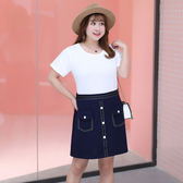 中大尺碼~雙口袋A字短裙(XL~4XL)