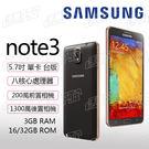 破盤 庫存福利品 保固一年 台版 Samsung note3 n9005 單卡32g 黑金/白金/粉銀 免運 特價:4650元