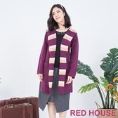 【RED HOUSE 蕾赫斯】雙面穿針織外套(紫色)