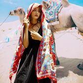 紗巾防曬棉麻海邊圍巾夏季薄款超大絲巾女百搭沙灘巾民族風披肩 解憂雜貨鋪