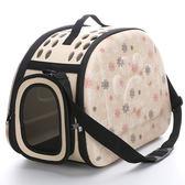 寵物包 寵物包貓咪背包泰迪外出便攜旅行包 潮流小鋪