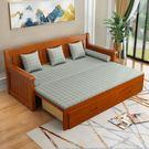 實木沙發床可折疊小戶型多功能1.2米書房坐臥兩用1.5客廳1.8雙人 YXS創時代3C館