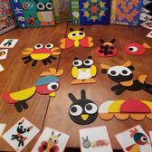 七巧板智力拼圖兒童男孩女童蒙3-6周歲4-7氏早教具積木質益智玩具【快速出貨八折一天】