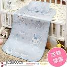 嬰兒涼蓆 嬰兒床冰絲涼蓆 幼兒園兒童涼蓆席子
