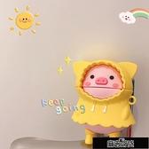 保護殼 可愛網紅雨衣小豬AirPods1/2代立體卡通保護套蘋果Pro3【免運出貨】
