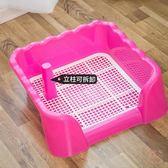 (低價促銷)寵物廁所狗廁所泰迪狗尿盆便盆寵物圍欄廁所帶立柱貴賓比熊雪納瑞狗狗用品XW