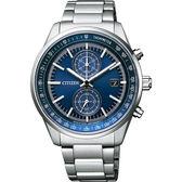 【滿額禮電影票】CITIZEN 星辰 光動能紳士計時手錶-藍x銀/41mm CA7030-97L