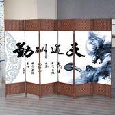 酒店時尚簡約折疊移動屏風布藝現代中式玄關茶館臥室客廳辦公隔斷 xw