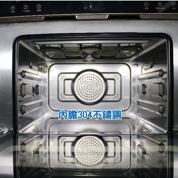 【信源電器】35公升【SAMPO聲寶】多功能蒸氣烘烤爐 KZ-SD35W