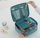 七夕情人節禮物化妝包小號便攜韓國簡約大容量多功能洗漱袋少女心化妝品收納盒箱