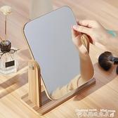 化妝鏡木質折疊臺式化妝鏡子梳妝高清宿舍桌面可立大號便攜簡約女學生小 迷你屋 新品
