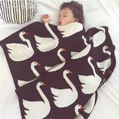 嬰兒被 兒童針織毯新生兒蓋毯蓋被天鵝嬰兒推車空調毛線毯子毯子「Chic七色堇」