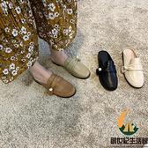 可愛珍珠拖鞋夏外穿軟底包頭懶人半拖女鞋【創世紀生活館】