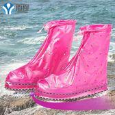 雨靴套 透明時尚水鞋套中筒加厚 防水便攜雨鞋套 全館八折柜惠